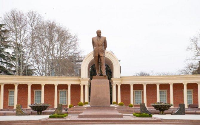 DTX-nin Gəncə şəhər idarəsinin yeni inzibati binasının açılışı olub - VİDEO