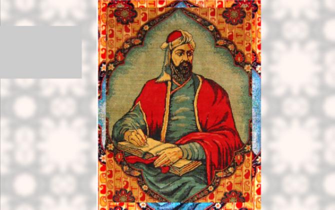 Bakı Slavyan Universitetində Nizami Gəncəviyə həsr olunmuş şeir müsabiqəsi keçirilib