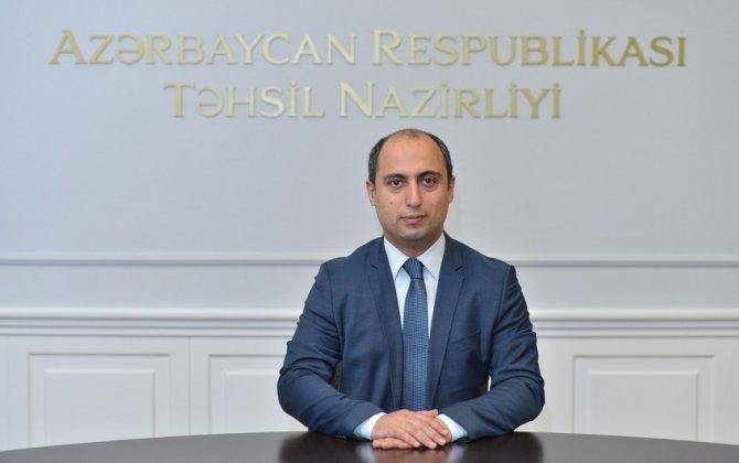 Nazir: