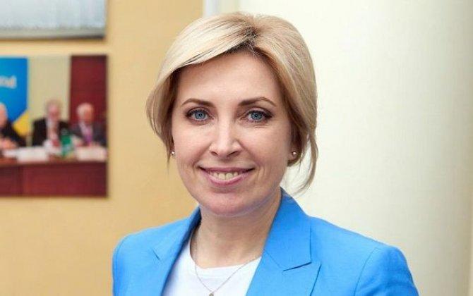 """İrina Vereşuk: """"Ukrayna, Azərbaycan və Türkiyənin müdafiə sahəsində əməkdaşlığı aktuallaşacaq"""""""
