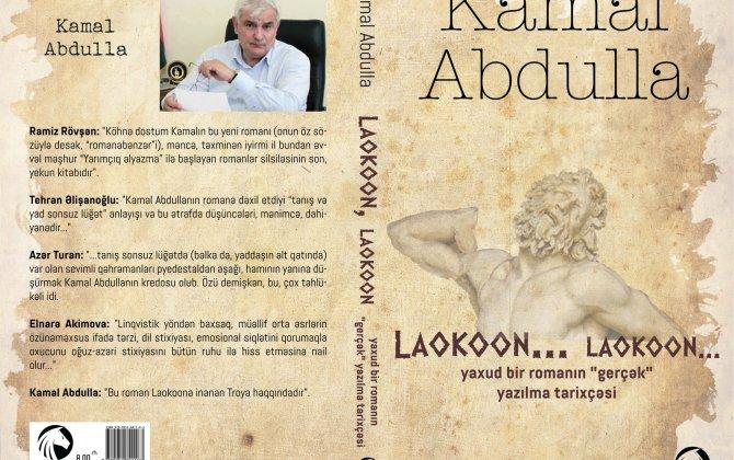 Xalq yazıçısı Kamal Abdullanın yeni romanı çap olunub