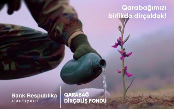 Qarabağ Dirçəliş Fonduna ianə etmək imkanı mobil bank tətbiqlərinə əlavə olundu