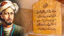 Nəsiminin məzarı üzərində yazılanlar – Ölümdən sonrakı tarix - MARAQLI