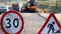 Sürücülərin NƏZƏRİNƏ: Sabahdan Bakıda bəzi yollar təmirə bağlanır - RƏSMİ